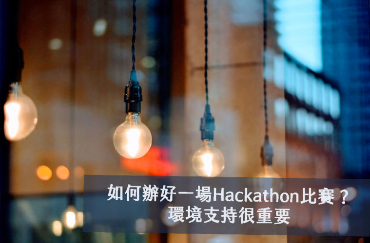SEOFriday-how-to-make-a-great-Hackathon
